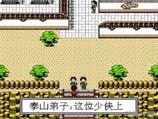 金庸群侠传:书剑江山截图3