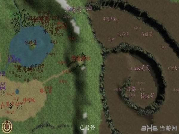 骑马与砍杀:战团-东方骑砍截图5