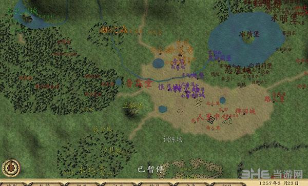 骑马与砍杀:战团-东方骑砍截图0