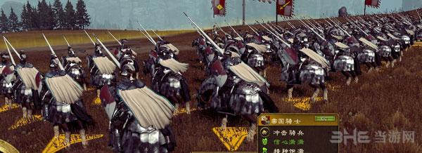 全面战争:战锤帝国华丽兵模MOD截图3