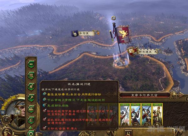 全面战争:战锤人类地道战MOD截图0