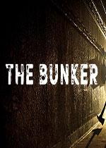 地堡(The Bunker)破解版