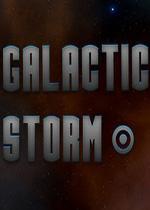 银河风暴(Galactic Storm)硬盘版