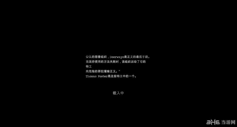 门道:血肉圣山独立游戏汉化组汉化补丁截图2