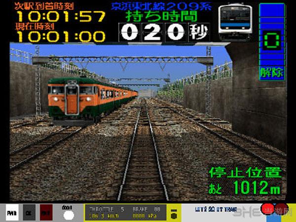 电车GO截图1
