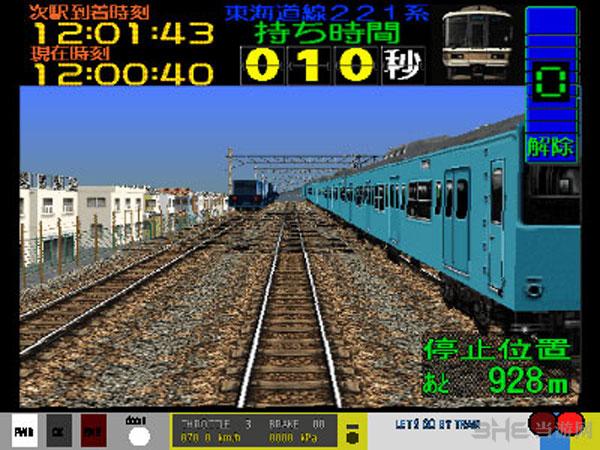 电车GO截图2