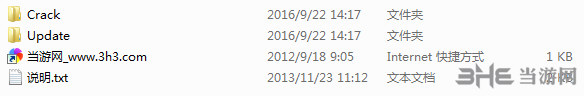 哥萨克3 4号升级档+破解补丁截图1