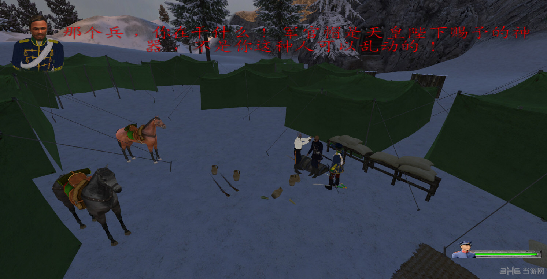 骑马与砍杀战团甲午战争MOD截图2