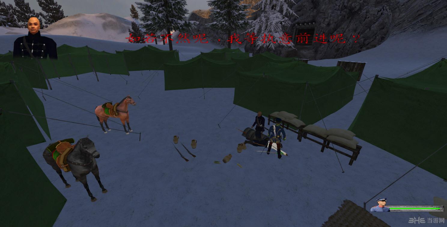 骑马与砍杀战团甲午战争MOD截图4