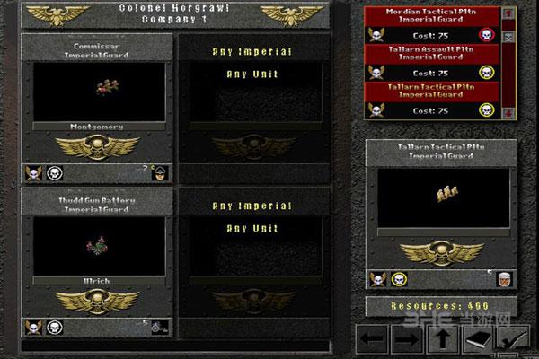 最终解放:战锤传奇40000截图2
