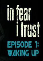 真实恐怖地带第一章(In Fear I Trust)破解版