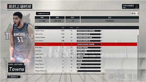 NBA 2K17卡尔安东尼唐斯MC存档截图0