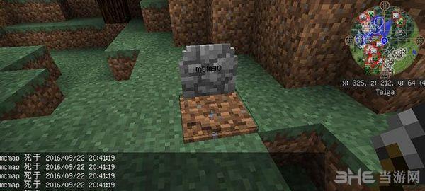 我的世界1.8.9死亡墓碑MOD截图1