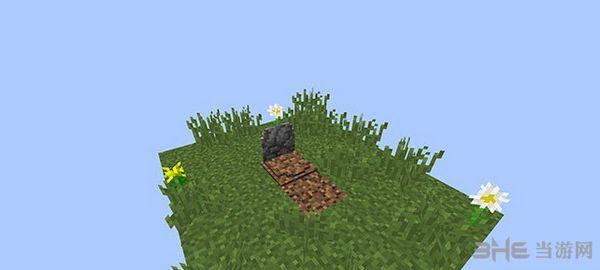 我的世界1.8.9死亡墓碑MOD截图4