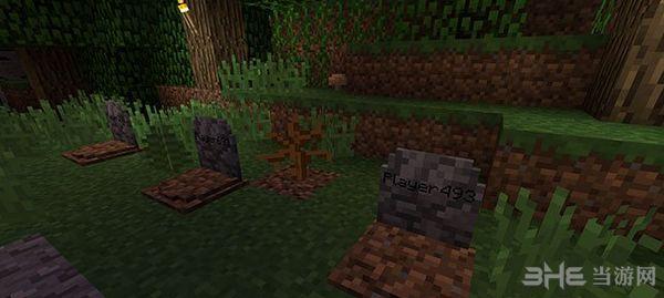 我的世界1.10.2死亡墓碑MOD截图3
