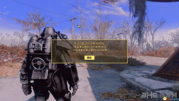 辐射4空投动力装甲MOD截图1