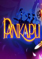 PankapuPC硬盘版