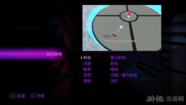 Furi 2号升级档+未加密补丁截图0
