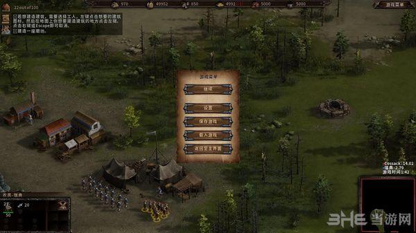 哥萨克3轩辕汉化组汉化补丁截图3