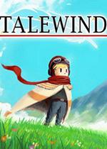 冒险之风(Talewind)集成冒险者升级档破解版