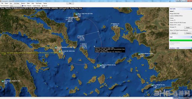 命令:现代海空战截图0