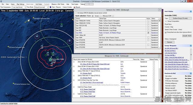 命令:现代海空战截图1