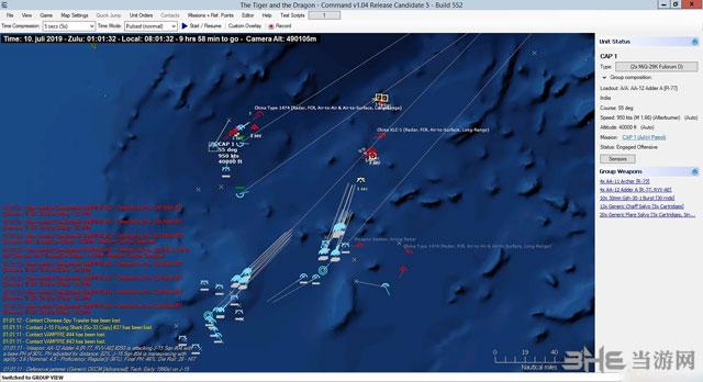 命令:现代海空战截图3