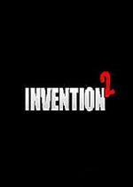 发明2(Invention 2)硬盘版