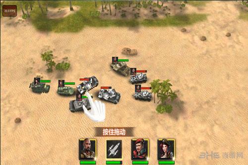 铁甲征途电脑版截图1