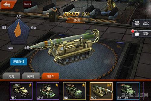 铁甲征途电脑版截图2