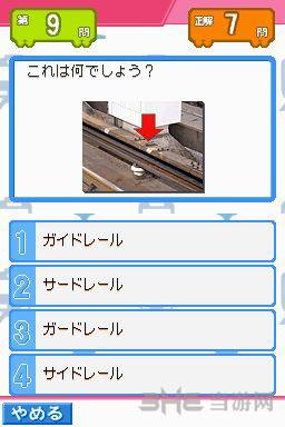铁路讲堂:私营铁路篇截图2