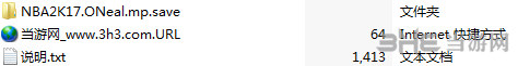 NBA 2K17奥尼尔面补存档截图1