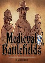 中世纪战场:黑色版(Medieval Battlefields - Black Edition)PC硬盘版v2.0.1