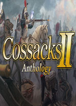 �����2���ϼ�(Cossacks II Anthology)PCӲ�̰�