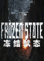 冻结状态(FrozenState)中文汉化破解版v0.068