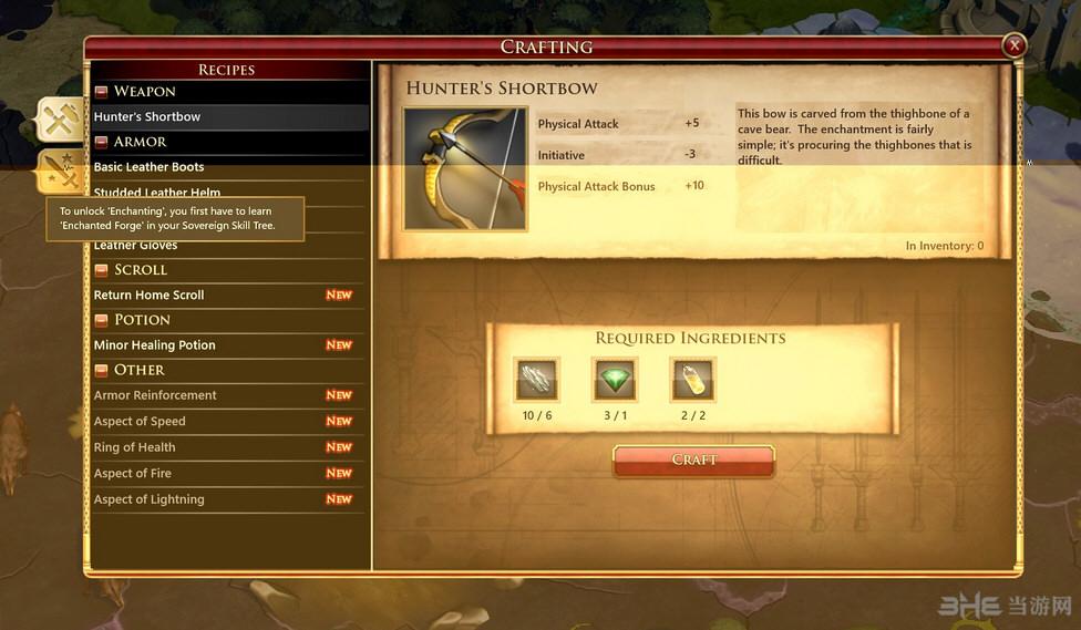 术士之王:竞争对手v2.0.1.2升级档+破解补丁截图0
