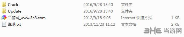 丧尸围城重制版2号升级档+未加密补丁截图3