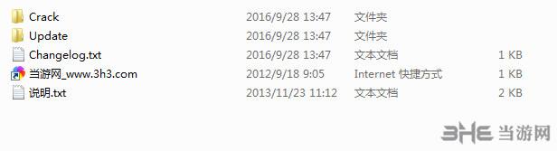 丧尸围城重制版1号升级档+未加密补丁截图3