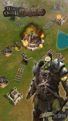 战火与秩序电脑版截图0