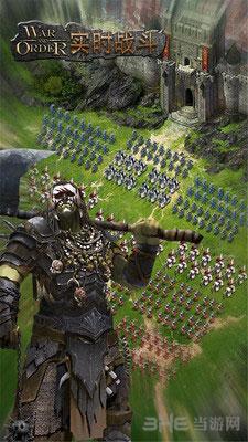 战火与秩序电脑版截图1