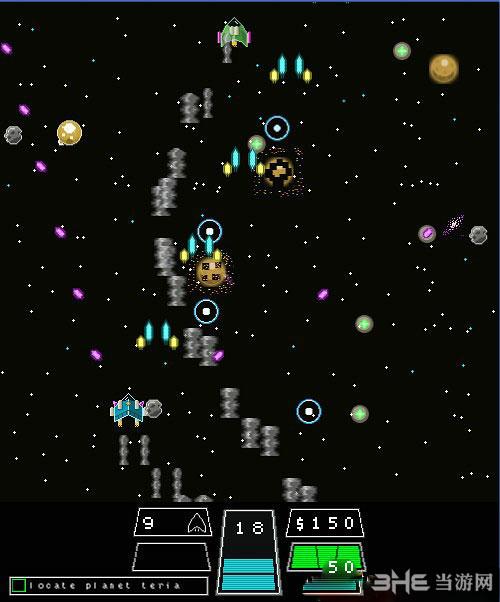 执行任务:太空旅行截图1