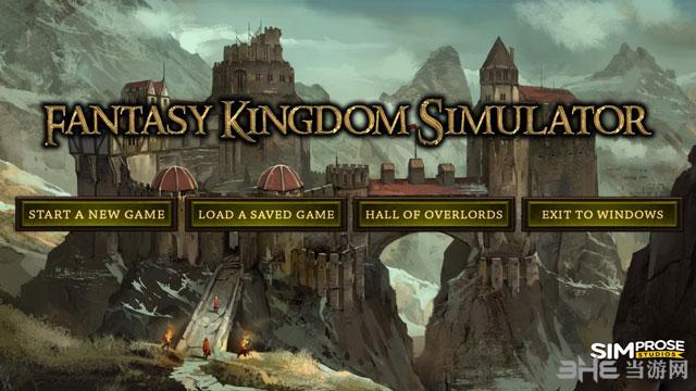 幻想王国模拟截图0