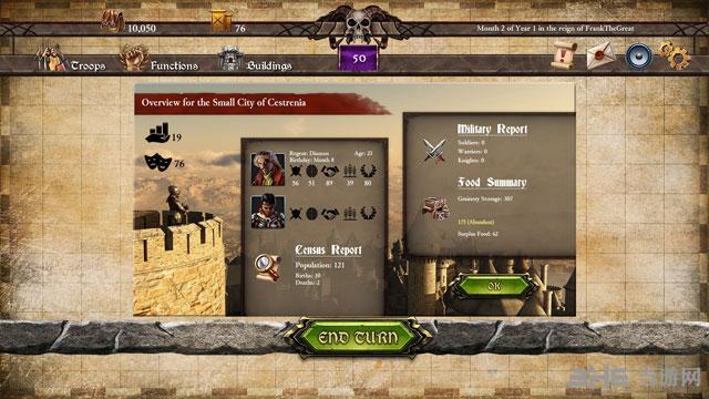 幻想王国模拟截图3