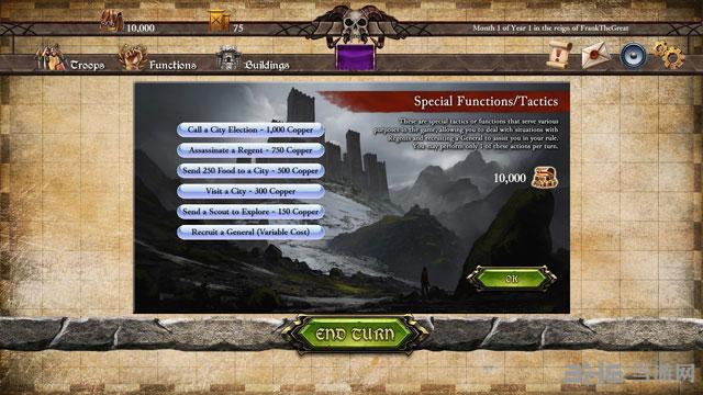 幻想王国模拟截图2