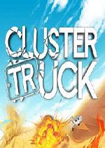 卡车跑酷(Clustertruck)PC硬盘版