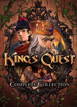 国王密使第四章(King's Quest)PC硬盘版
