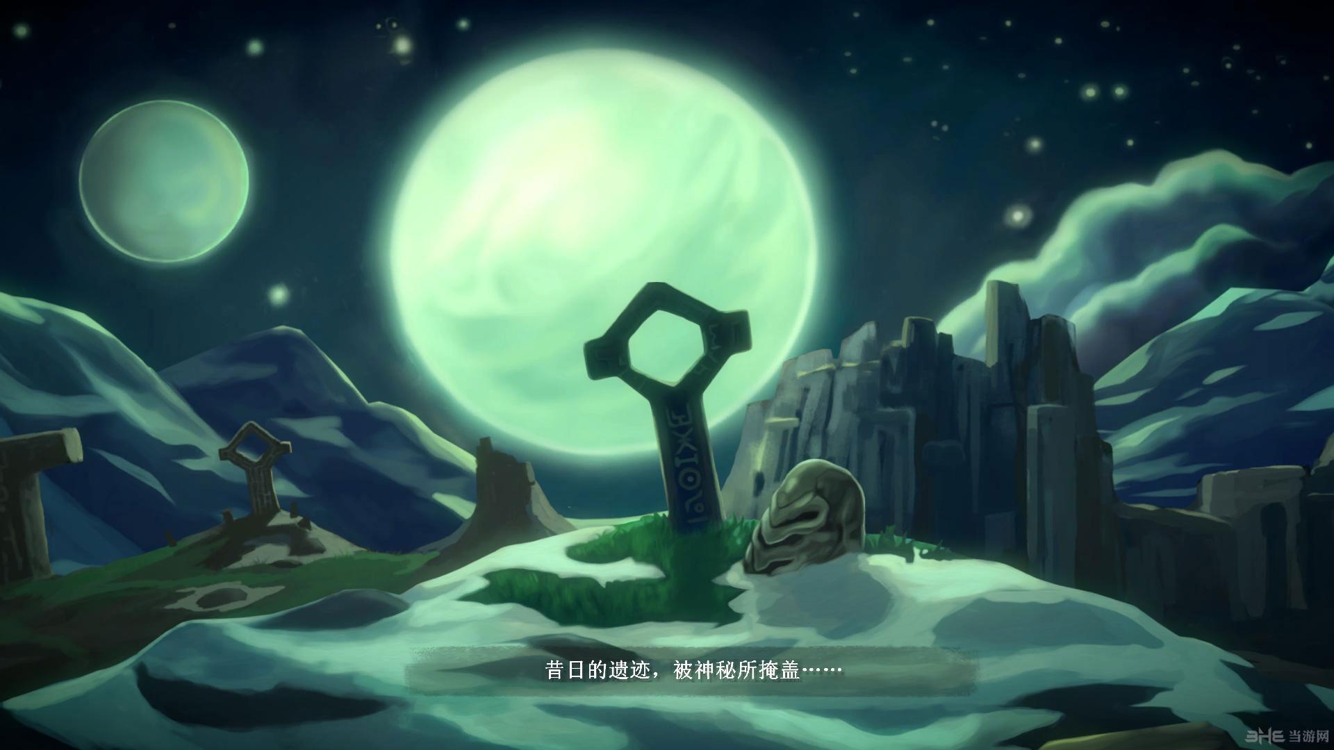 魔法季节:沉睡的大地LMAO中文汉化补丁截图0
