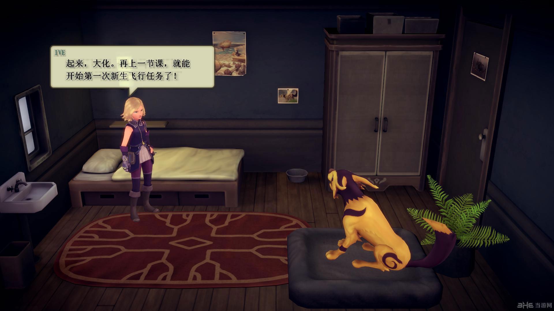 魔法季节:沉睡的大地LMAO中文汉化补丁截图1