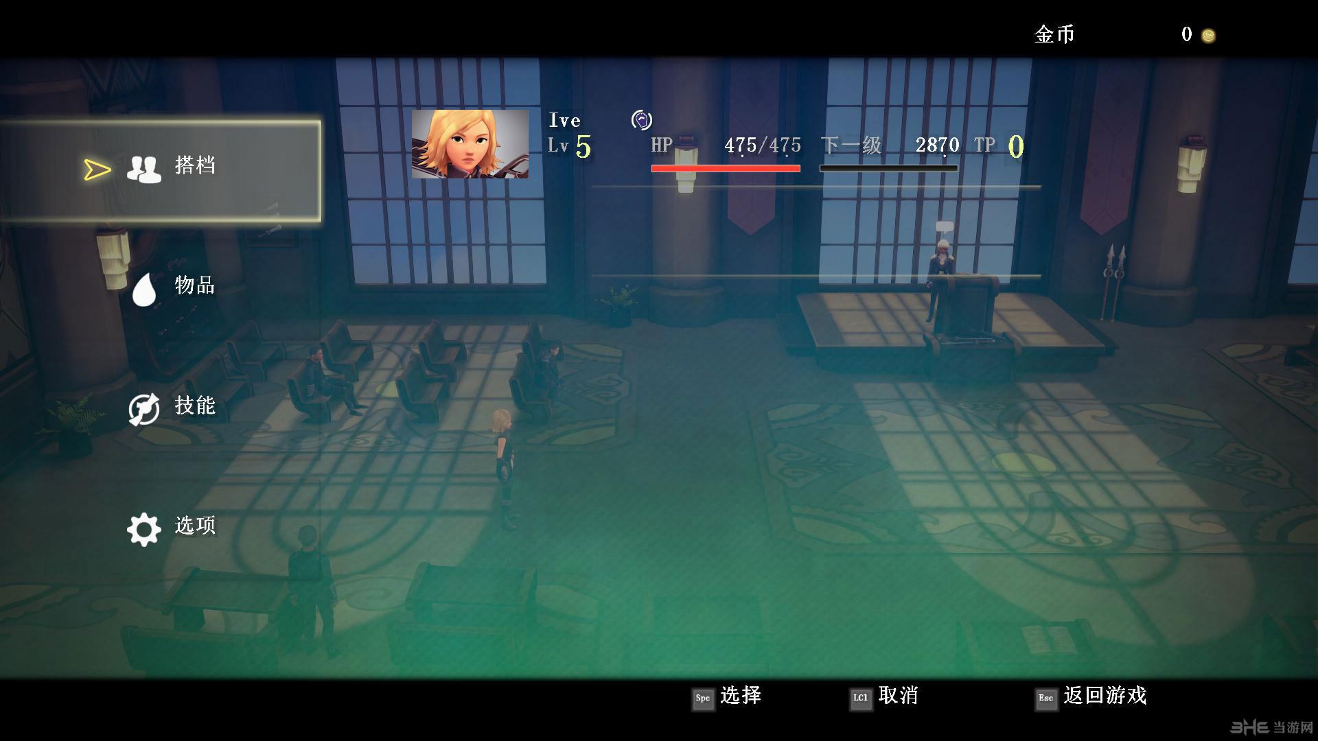 魔法季节:沉睡的大地LMAO中文汉化补丁截图2