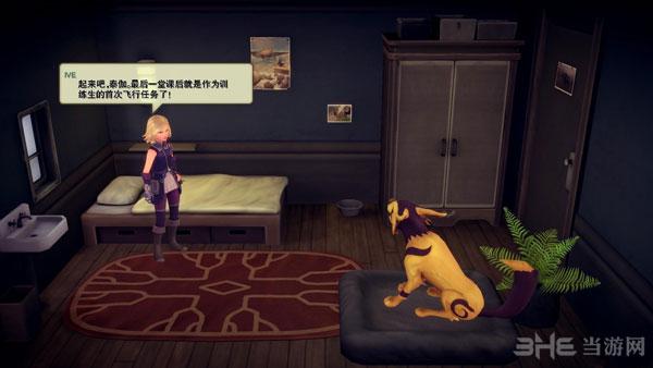 魔法季节:沉睡的大地简体中文汉化补丁截图2
